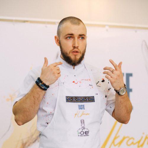 «Історія українських страв у сучасній обробці».